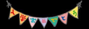 illustrain01-nyugakuome02.png